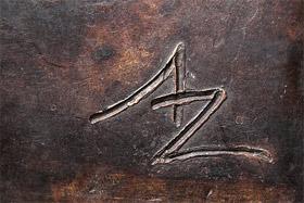 Signatur von Annette Zappe - Bildhauerin Künstlerin aus Kempten im Allgäu